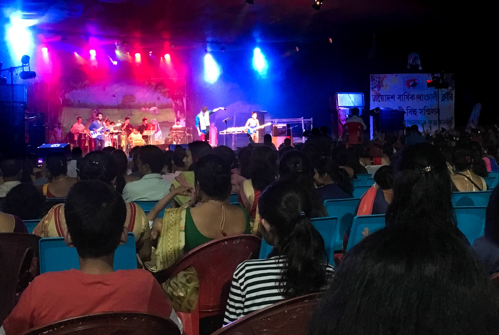 Musicians on stage during a Bihu festival performance.