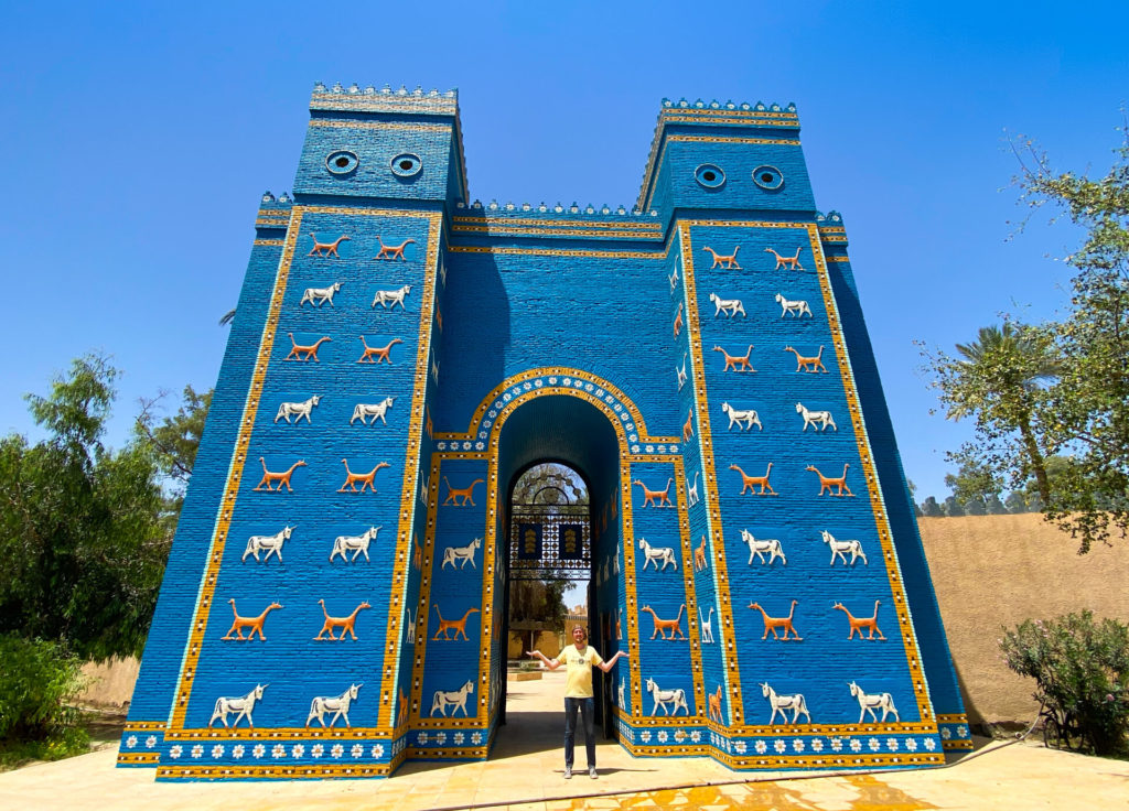 Me, standing in front of the replica of the blue upper section of the Ishtar gate.