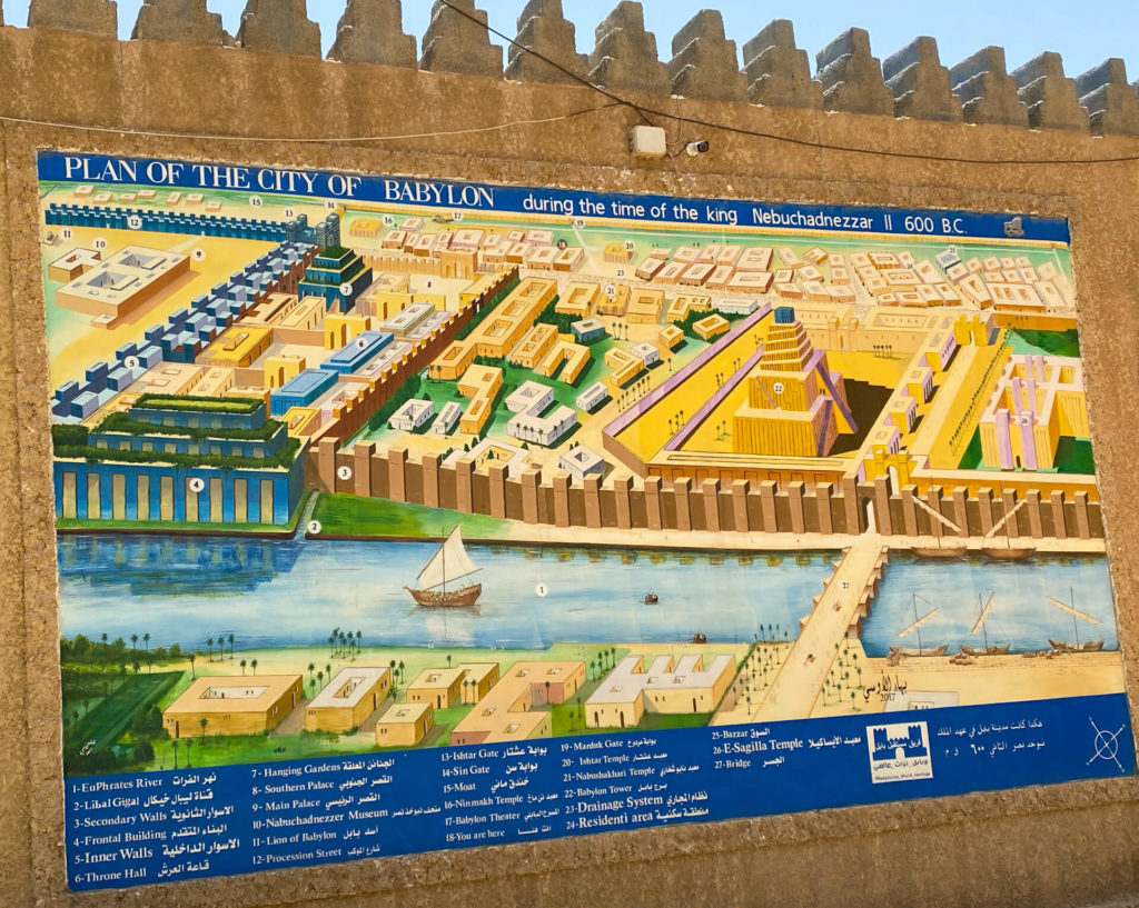 A map on a wall shows the original Babylon city layout.