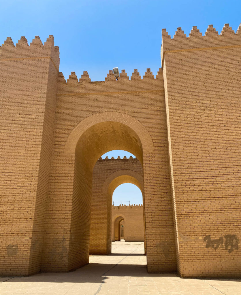 A series of archways, all slightly misaligned.